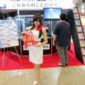 最先端IT・エレクトロニクス総合展シーテックジャパン2014 その32(アスキー)