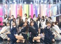 AKB、乃木坂、欅坂、IZ*ONEのスペシャルユニットで「必然性」を披露!【FNS歌謡祭】