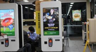 【外食】マクドナルド、アメリカ主要都市の全店舗でロボット化を加速へ