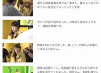 川栄李奈が綾瀬はるかとCM共演キタ━━━━(゚∀゚)━━━━!!【ベンザブロック】