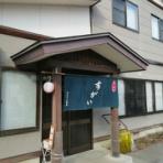 hadesuの部屋