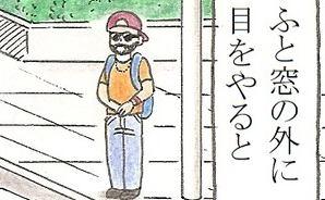 横断歩道で目撃した男性の