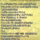 『【クソイベ】2時間半耐久スペシャル【苦行】~パート1~』の画像