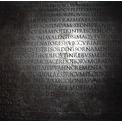 クラウディウスの青銅板