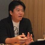 堀江貴文氏 「日本人の99%は洗脳されている」