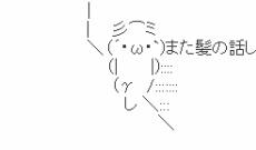 【乃木坂46】みり愛、男性の髪色は「茶髪がいい」