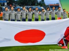 【 U20W杯 】日韓戦!「日本代表vs韓国代表」スタメン発表!