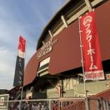 『4/22(木)広島東洋カープ×東京ヤクルトスワローズ』の画像