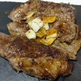 『アメリカンステーキ その3 【今日の夕飯】』の画像
