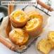 【お菓子作りのコツ】便利です♫オレンジスライスの缶詰
