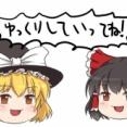 【艦これ】今日は浜松町で砲雷撃戦でち! 久しぶりの同人即売会開催に盛り上がる提督たち