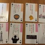 フランス産の和風ボードゲーム「KANAGAWA」が発売されるwww