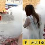 【動画】中国、結婚式で新郎新婦に向けて友人たちが消火器を噴射する風習に批判殺到! [海外]