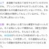 生駒里奈「AKB48がいたから乃木坂46がある。この世界はその連続。感謝の気持ちがあるだけで十分」