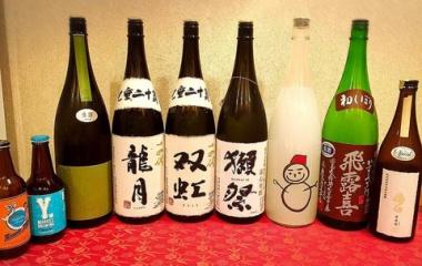 『20151128 お酒の会@衛藤』の画像