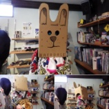 『もぉーすぐ夏!大胆イメチェン〜ばっさりショートスタイルがおススメ!』の画像