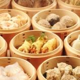 『【香港最新情報】「『父の日』、レストラン予約は満席」』の画像