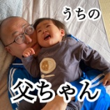 『父親の子育て』の画像