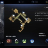『【LORB】大戦場冒険ガイド:必須任務』の画像
