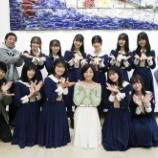 『【乃木坂46】これは凄い光景・・・4期生と市來玲奈、集合写真が公開!!!!!!』の画像