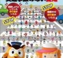 愛知県警の横断歩道で止まらない車カス向けポスターがおかしい