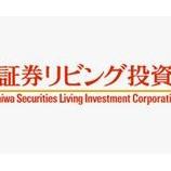 『ブラックロック・ジャパン投信組入れ銘柄J-REIT大和証券リビング投資法人(9986)』の画像