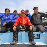 『5月18日 釣果 スロージギング』の画像