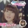 『花澤香菜の声ってマジで可愛いすぎんか』の画像