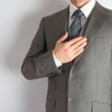 『青山でオーダースーツを買います。青山商事の株式情報にビックリ』の画像