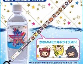 ラブライブ公式、水を1000円で販売