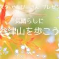 【第68回 PrismStation】開催のお知らせ ※24日(日)に延期します♪(10/16)