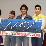 『【乃木坂46】鈴木絢音と共演した俳優『目も合わせてもらえなかった。近づこうとするとマネジャーさんが睨んでて・・・』』の画像