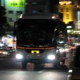 『近鉄バス トロピカル号 at いづろバスセンター』の画像