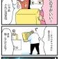 🎂ガク子、5歳になる🎁③〜プレゼント買いに行く編〜