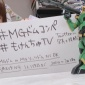 【告知】MGドム&リックドム再販記念!MGドムコンペ...