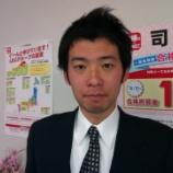 『10月22日 司法書士ゼミ勉強会  浦上駅前校』の画像