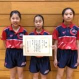 『【試合結果】第31回くりこま高原卓球大会(小学生・高校生の部)』の画像