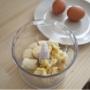 ▼材料ふたつバナナと卵だけのパンケーキ