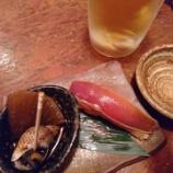 『美味しい海鮮料理に鯛めしで〆@割烹 みやもと本店(三宮)』の画像