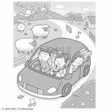 『【お仕事】脳活絵探しVOL.2(英和出版社)』の画像