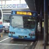 『九州産業交通 いすゞキュービック KC-LV832N』の画像