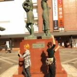 『青森観光編(3)弘前』の画像