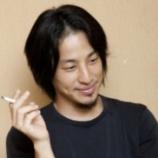 『【ヤニカス朗報】タバコに1円も使わないでタバコを吸い続けられる方法が判明する。』の画像