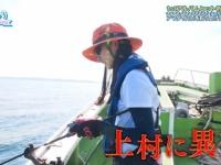 【日向坂46】持ってる女、上村ひなのの大物釣りに船長も興奮wwwwwwwww