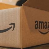 『【バケモノ】Amazonさん、売上高が日本だけで年間2兆円を突破していたことが判明! 「日本の不景気の原因」「日本は産業の植民地」』の画像