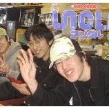 『ジム☆チャレンジ「ロストリンク」発売記念大会』の画像
