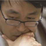 『「九段 羽生善治 ~通算タイトル100期への苦闘~」BS mp4(1:38:55)』の画像