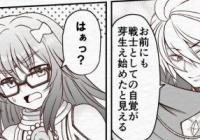 【FGO】ジナコ=カリギリが戦士として目覚めたと確信するカルナさん