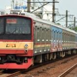 『205系武蔵野線M13編成暫定10連化』の画像