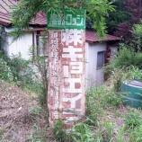『大洋村別荘開発小史 ーキョーエイランド興亡記ー』の画像